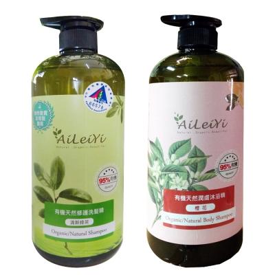 AiLeiYi 天然修護清新綠茶洗髮精1000ml+天然潤膚橙花沐浴精1000ml