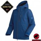【MAMMUT 長毛象】男 GORE-TEX 頂級專業防水透氣風雨衣_獵戶藍