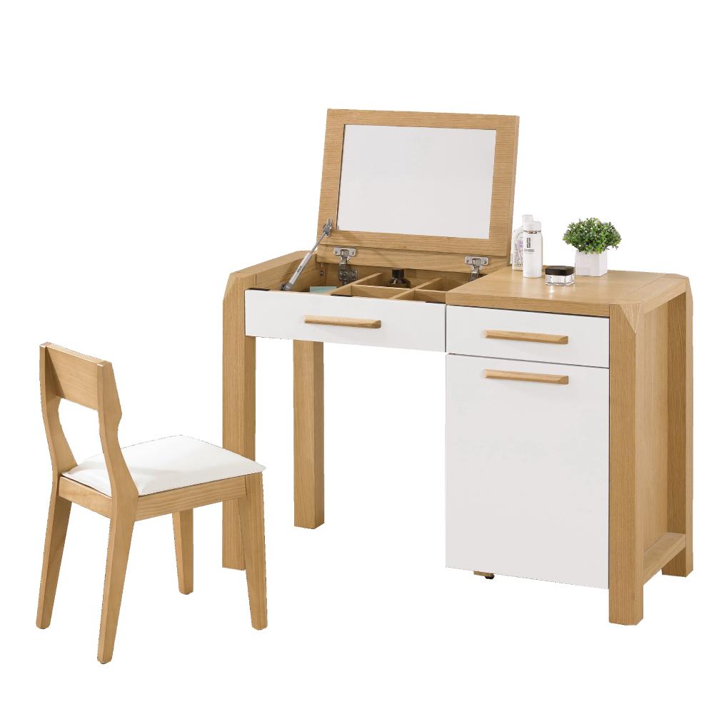 AS-布爾文3.5尺化妝桌椅組-105x45x75cm