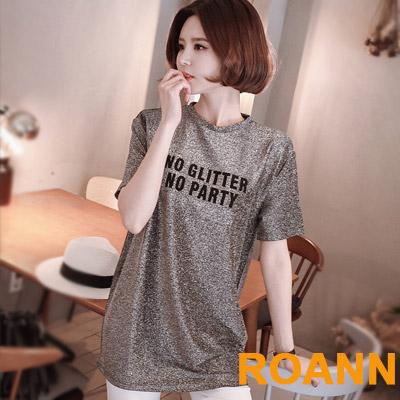 亮絲立體字母短袖長款T恤 (共二色)-ROANN