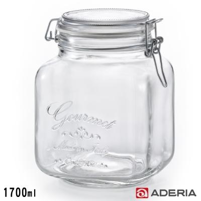ADERIA 日本進密封寬口方形玻璃沙拉罐1700ml