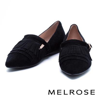 平底鞋 MELROSE 街頭雅痞多層次流蘇羊麂皮尖頭平底鞋-黑