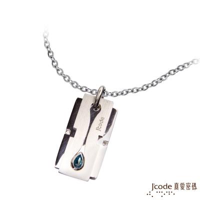 J code真愛密碼銀飾 逆光純銀墜子 送白鋼項鍊
