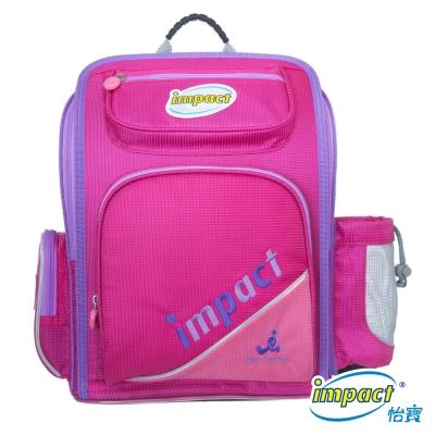 IMPACT 怡寶標準型舒適護脊書包(二代)-粉紅 IM0050BPK