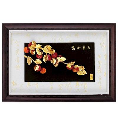 My Gifts-立體金箔畫-事事如意(小彩金系列48x34cm)