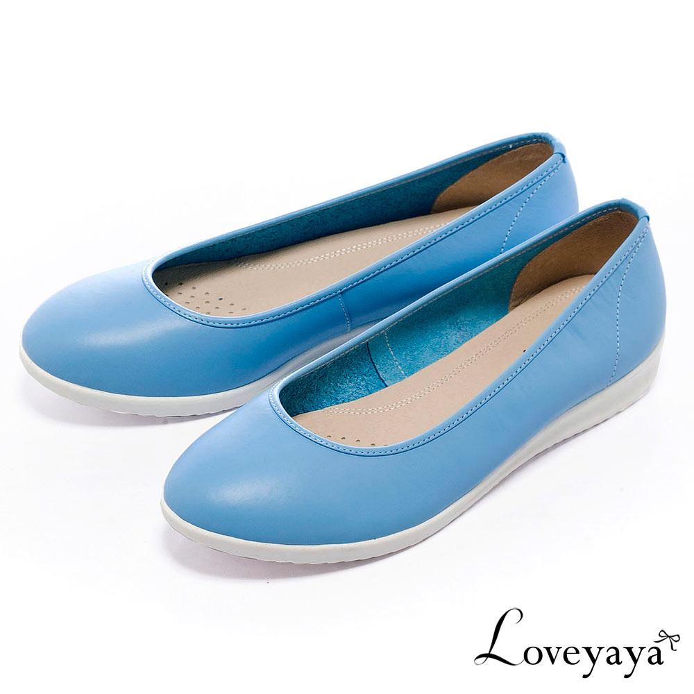 Loveyaya-牛皮超輕量多彩便鞋  - 淡藍