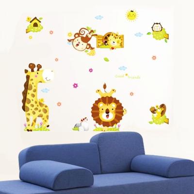 C-006手繪動物系列-動物樂園 大尺寸高級創意壁貼 / 牆貼