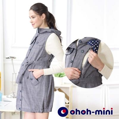 【ohoh-mini 孕婦裝】率性風衣連帽孕哺背心洋裝(四色)