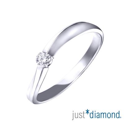Just Diamond 11分18K金鑽石戒指-迷人風情