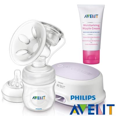 [下殺54折]PHILIPS AVENT輕乳感PP單邊電動吸乳器+乳頭舒緩修護霜(30ml)