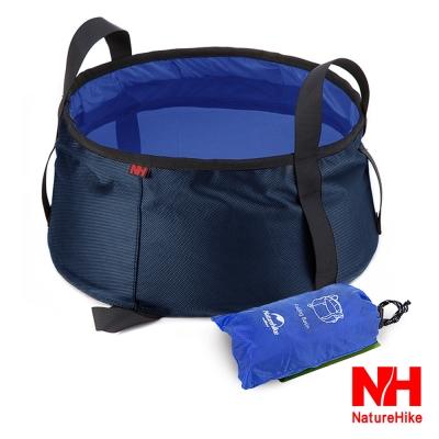 Naturehike輕量耐磨折疊洗臉盆 儲水盆 水桶 10L 附收納袋 水藍-急