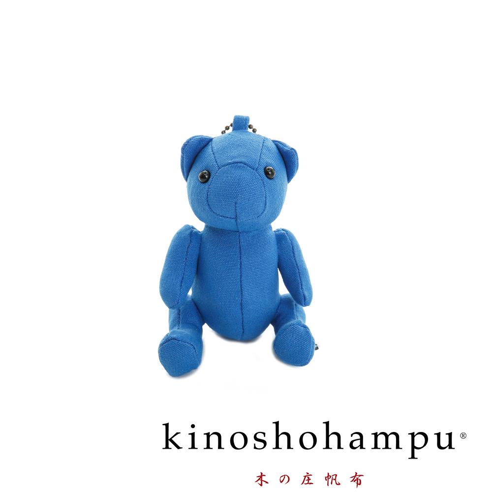 kinoshohampu 日本限量經典吊飾熊公仔 船塢藍
