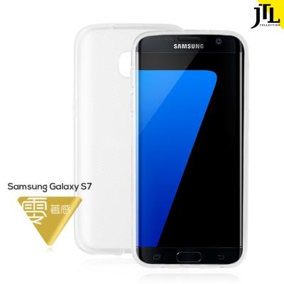 JTL Samsung Galaxy S7 好彈軟性TPU 保護殼