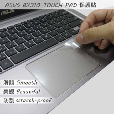 EZstick ASUS BX310 UA 專用 TOUCH PAD 抗刮保護貼