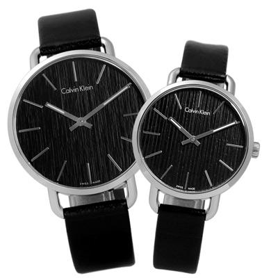 cK EVEN 沉靜雅緻岩紋皮革對錶-黑/42+36mm