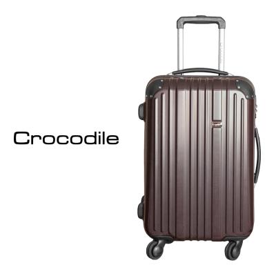 Crocodile Noble系列鏡面拉桿箱 22.5吋-摩卡棕 0111-5222-02