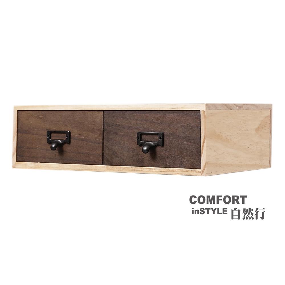 CiS自然行實木家具 收納盒-分類-中框M款+2抽屜(胡桃咖啡色)