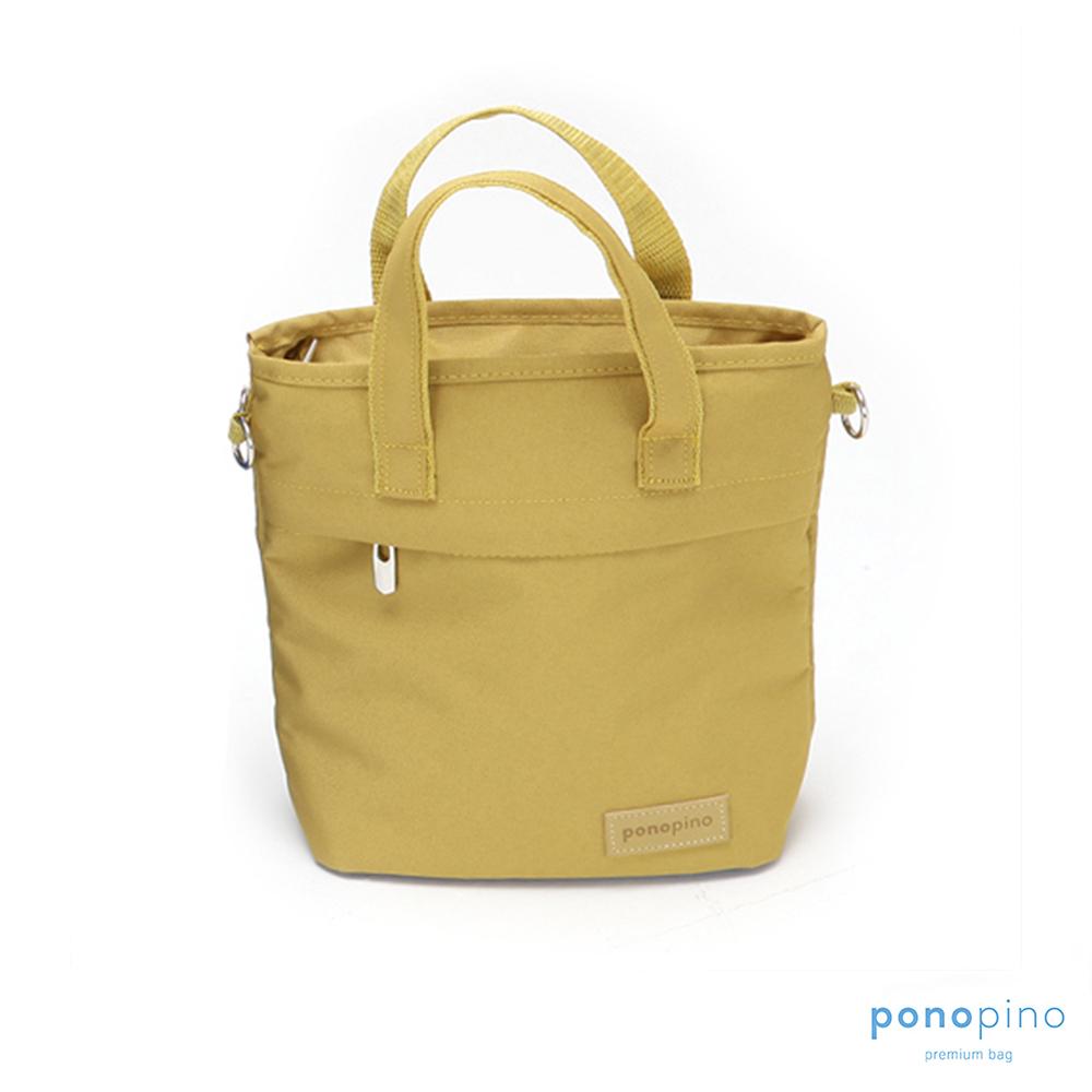 Ponopino 輕便型袋鼠手提側背小包