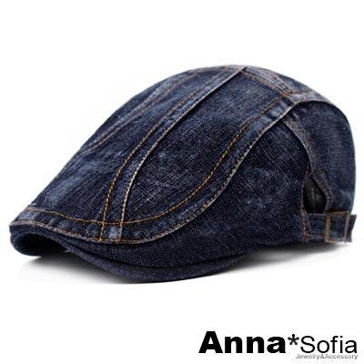 AnnaSofia 水洗牛仔 鴨舌帽小偷帽(球線紋-墨藍系)