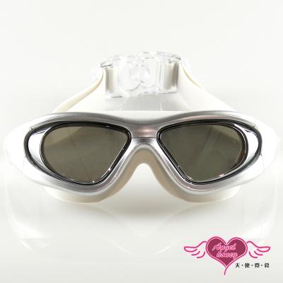 天使霓裳 全景抗UV防霧休閒泳鏡(910-銀F)