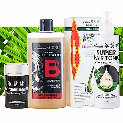 A+維髮健 日間增髮夜間養髮 強化清潔組
