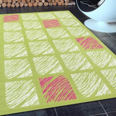 【Ambience】比利時Luna 現代地毯-夢田160x225cm