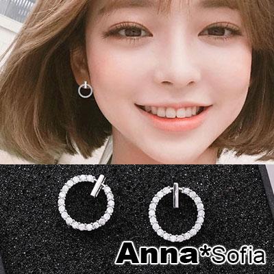 AnnaSofia 雅緻一字鑽圈 925銀針耳針耳環(銀系)