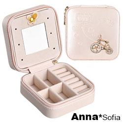 AnnaSofia 攜帶小方型拉鍊式 珠寶盒飾品盒首飾盒(珠粉-愛心踏車)