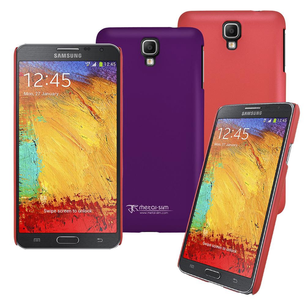 Metal-Slim Samsung Galaxy Note3Neo皮革漆保護殼-紅紫