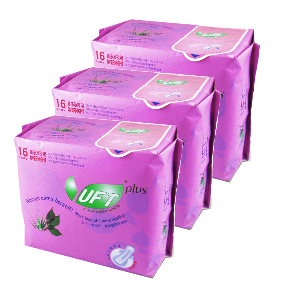 UFT蘆薈草本衛生棉 安心夜用3件組  16片裝x 3包