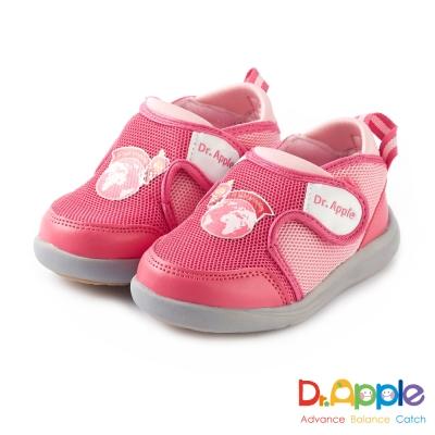 Dr. Apple 機能童鞋 環遊世界吧雙耳式黏扣帶童鞋款 桃紅
