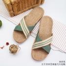 天然亞麻●透氣交叉室內外拖鞋-淺綠