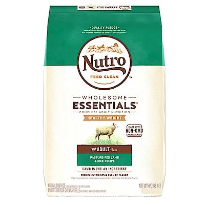 美士 全護營養系列-成犬低熱量配方 (牧場小羊+健康米) 30磅