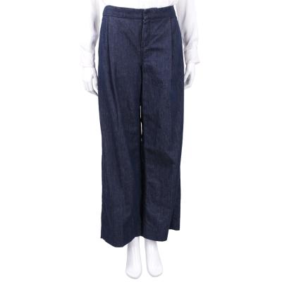 Max Mara-'S Max Mara 深藍色牛仔寬版長褲