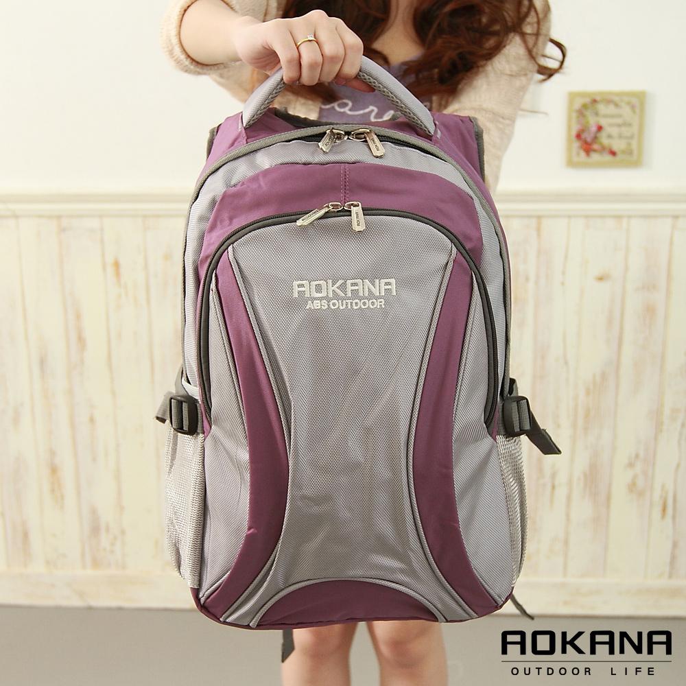 AOKANA奧卡納 舒壓輕量防水護脊電腦後背包(魅惑紫)68-031