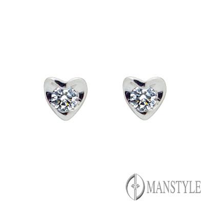 MANSTYLE 吐心意 0.10ct 八心八箭鑽石耳環