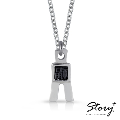 STORY故事銀飾-{福到財到} 鉛字吉言純銀項鍊