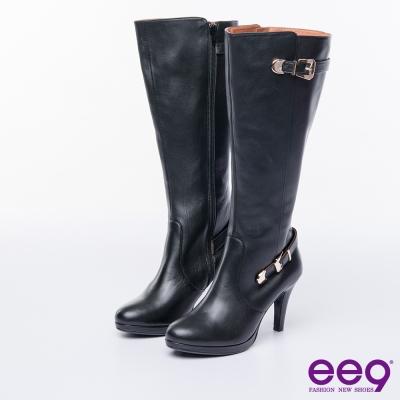 ee9 MIT經典手工~都會優雅簡約金屬扣環繫帶百搭高跟長筒靴-黑色