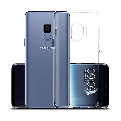 Xmart for 三星 SAMSUNG GALAXY S9 超薄清柔水晶保護套
