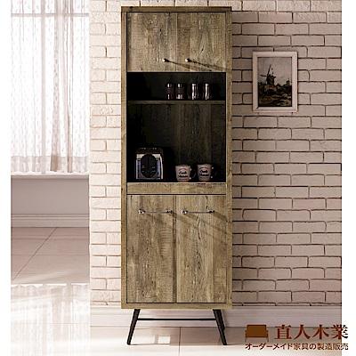 日本直人木業-CASAR原木風格60CM高櫥櫃(60x40x182cm)