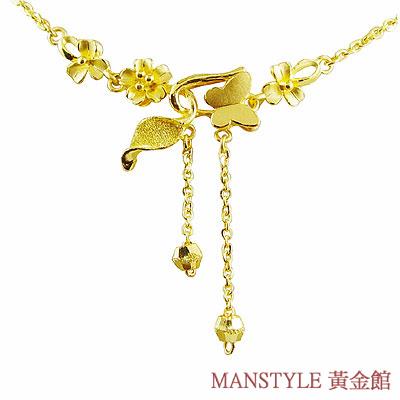 Manstyle 幸福約定黃金小套鍊 (約3.02錢)