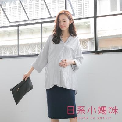 日系小媽咪孕婦裝-寬鬆感反折袖素面襯衫上衣-共三色