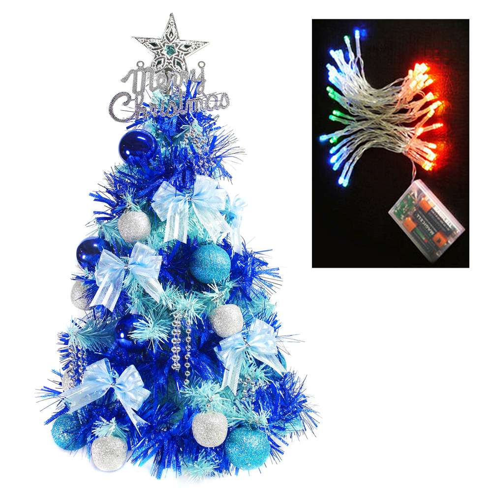 台製2尺(60cm)冰藍色聖誕樹(藍銀色系)+LED50燈電池燈彩光
