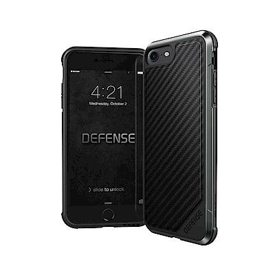 DEFENSE刀鋒奢華II  iPhone 8 / 7 (4.7吋)耐撞擊手機殼...