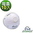 格安德  工業歐規FFP1-CDC3V│碗型防塵氣閥口罩│10入盒│-快速到貨