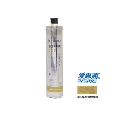 台灣愛惠浦-Everpure-公司貨-4DC-濾心