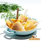 (任選) 極鮮配 純鮮果真芒果冰棒 (5支/盒)