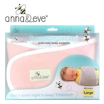 美國 Anna&Eve 嬰兒舒眠包巾 / 防驚跳早產兒肚兜 (L號/粉紅色)