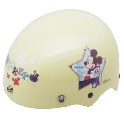 [快]新一代小米奇幼兒專用安全帽-淡黃