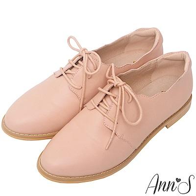 Ann'S甜美學院-波浪花邊素色牛津鞋-粉